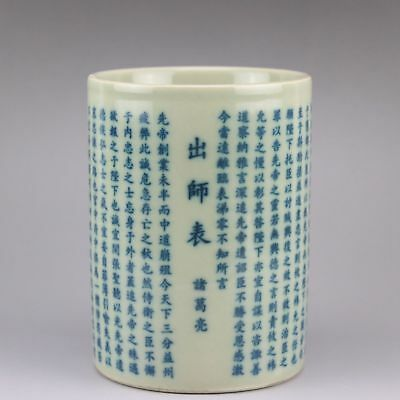 China old  hand-carved porcelain Blue & white 《出师表》poetry brush pot  c02