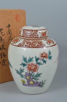 R543: Japanese Arita-ware Flower Bird pattern TEA CADDY Chaire Container w/box