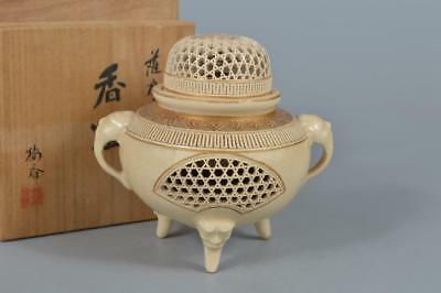 R517: Japanese Satsuma-ware Gold paint INCENSE BURNER Tea Ceremony w/signed box