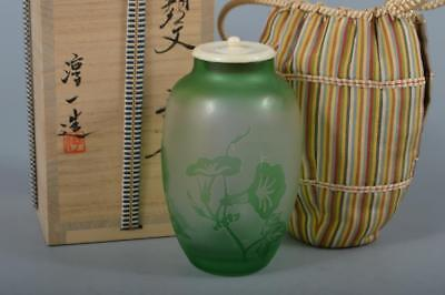 R154: Japanese Glass Green color TEA CADDY Chaire Container Shifuku w/signed box
