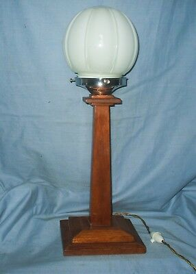 *Tall, Oak, Art Deco Lamp with Ribbed, Globe Glass Shade*