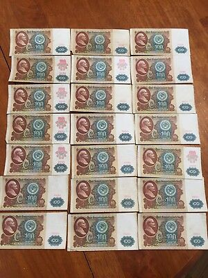 21 pcs USSR RUSSIA 100 rubles 1991 in circulated condition P 242 (lot 1)