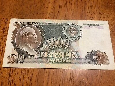 URSS Russia 1000 Rubles 1992 Banknotes Circulated P 250 ( VF- EF)