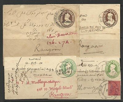 Burma Kev11-Kgv1 Covers Mainly To Rangoon X 7 Used