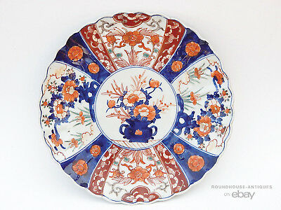Antique Chinese Imari Export Porcelain Charger Plate Qing Dynasty Kangxi Period