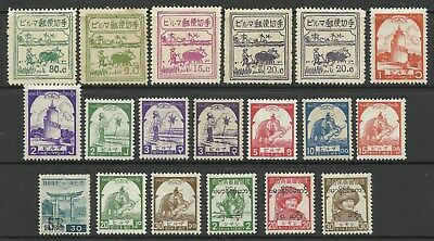 Burma / Japanese Occupation 1942-44 Mint