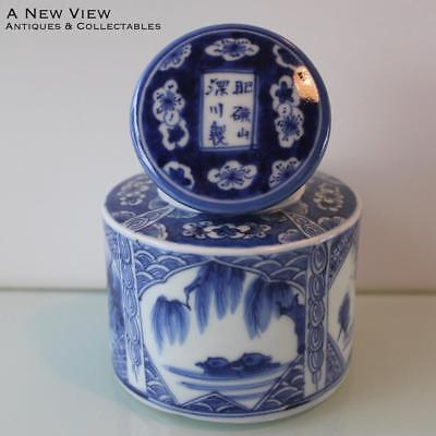 Antique Japanese blue and white tea caddy.Signed.