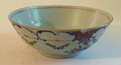 Large Antique Vintage Chinese Asian Export Porcelain Bowl with Flowers