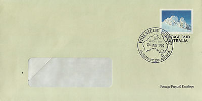 L2270cgt Australia 1990 Melbourne Philatelic Bureau pmk on cover