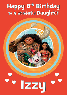 Moana personalised A5 birthday card daughter sister niece granddaughter name age