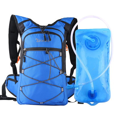 Hydration Backpack 2L Water Bladder Thermal Insulation Layer Keeps Cool (4 Hour)