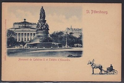 RUSSIA - ST. PETERSBURG CATHERINE II MONUMENT & THEATRE - NOT POSTED c. 1900