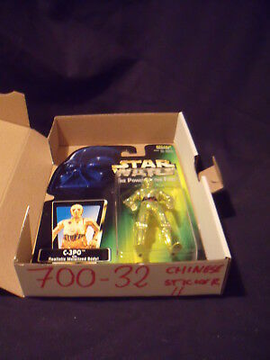 Star Wars POTF:C-3PO (Realistic Metalized Body), green Card with chinese Sticker