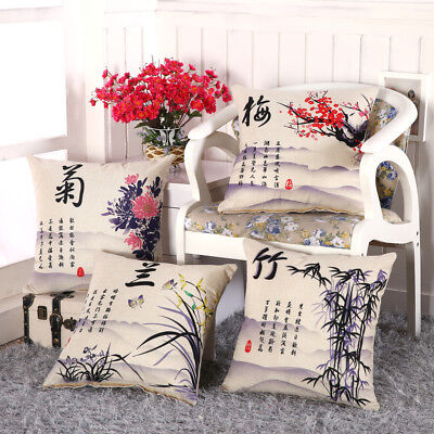 """Chinese Festival Throw Cushion Cover Plum Orchid Pillow Case Decor 18*18"""" Gift"""