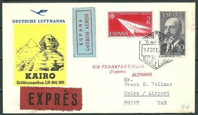 Spain 1959 Airmail Expres Cover Lufthansa Barcelona To Egypt Aviation-Cag 190818