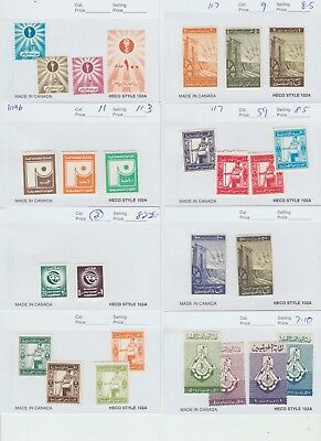 Middle East Revenue fiscal Cinderella stamps -  49c- Egypt MNH