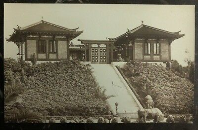 Mint China Real Picture Postcard RPPC Temple Entry