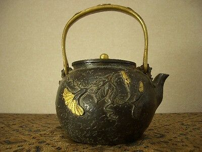 Tetsubin Iron Tea kettle (48)