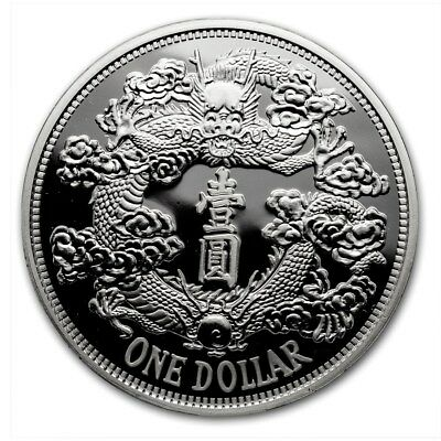 CHINE Kiangnan Réédition Argent 1 Once 2018