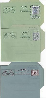 LIBYA 1960's THREE AIR LETTERS FG 6 6a 6b ALL OVPTD WITH POSTAL DIRECTORIES SEAL