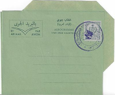 LIBYA 1969 KINGDOM AIR LETTER MINT FG 4a OVERPRINTED FOR USE BY THE NEW GOVERNME