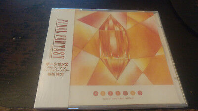 FINAL FANTASY: potion 2  MIYA RECORDS CD
