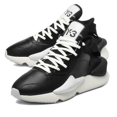 38d38dd59a439 ... White Size 7 8 9 10 11 12 Mens NMD Boost Y-3 Ultra.