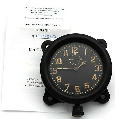 Soviet WWII 1941 AirForce Cockpit Clock ACO (AChO) for I-16 fighters, w/ Heater!