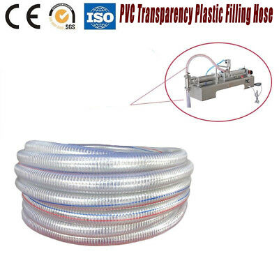 PVC Transparency Plastic Filling Hose For Pneumatic Liquid Filling Machine Parts