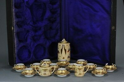Antique 19C Japanese Satsuma Porcelain tea set 27pcs Pot Richly Decorate...
