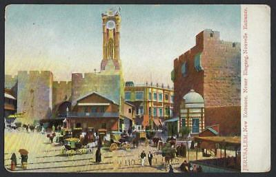 Palestine Turkey 1909 Early Post Card View Of Jerusalems New Gate Franked 20 Par