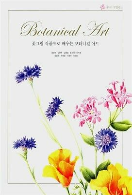 [Botanical Art: Learning Flower Drawing] Coloring Art Activity Painting Book