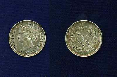 Canada   Victoria   1896   5 Cents Silver Coin   Almost Uncirculated