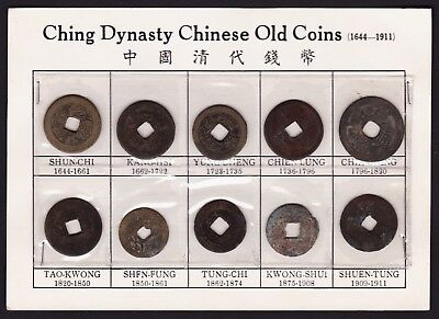Ching Dynasty Chinese Coins 1644 to 1911