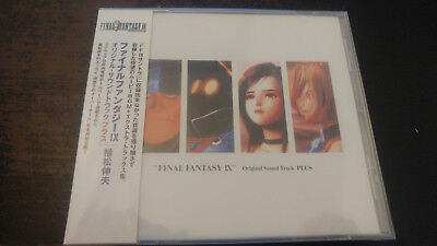 FINAL FANTASY IX  SOUNDTRACK PLUS MIYA Records CD
