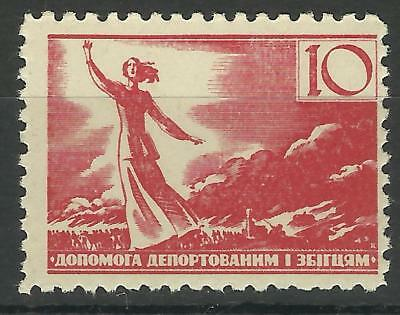 """Ukraine 1946 """"woman Calling For Help"""" Charity Dp Camp Stamp Mint"""