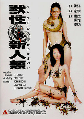 NAKED POISON 1 & 2 Double Feature 2 disc pkg w/English subs UNCUT/DVD NTSC NEW