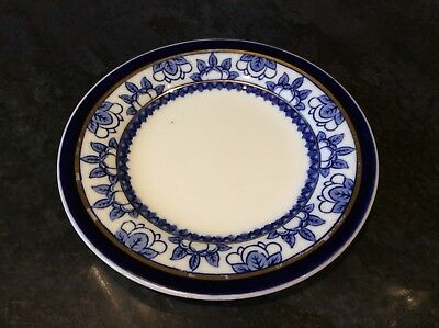 Rare Antique Copeland Plate, c. 1851-1885, Cobalt Blue And White, Gilded, 6 3/4""