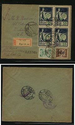 Latvia  block of 4 on cover to  US  1920  registered         HC0329
