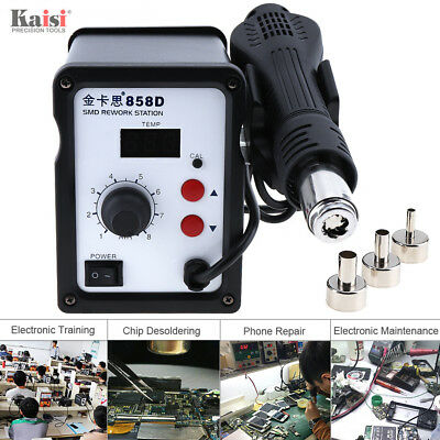 BK-858D SMD Brushless Heat Gun Hot Air Rework Soldering Station 700W 220V New