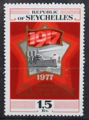 SEYCHELLES 1977 Russian October Revolution. Set of 1. Mint Never Hinged. SG402.