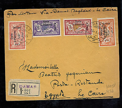 1925 Syria Cover airmail to Cairo Egypt Complete Set # C22-C25