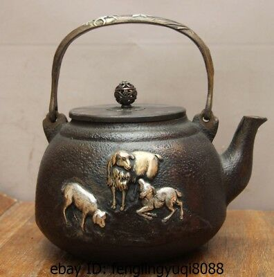 Archaic Japanese Iron Silver Gilt Sheep Goat Portable Flagon Kettle Wine Tea Pot