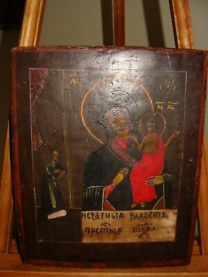 ANTIQUE RUSSIAN ICON THE UNEXPECTED JOY 19th  CENTURY