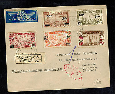 1944 Damascus Syria Airmail Cover to France