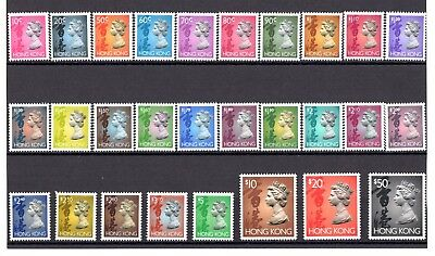 Hong Kong 1992 - 1997 Queen Elizabeth Definitive Stamp Set