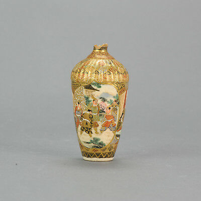 Antique 19C Japanese Satsuma Vase Decorated Marked Base Japan  (Copy)[:z...
