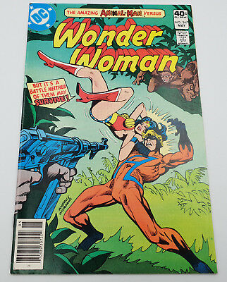 Wonder Woman #267 Bronze Age DC Comics Gerry Conway VF/NM-