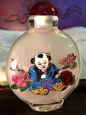 Vintage Glass Snuff Bottle, Inside Painted Children Playing/Calligraphy (7029)