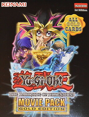 YuGiOh! Dark Side of Dimensions movie | select your >> GOLD MVP1 yu-gi-oh cards